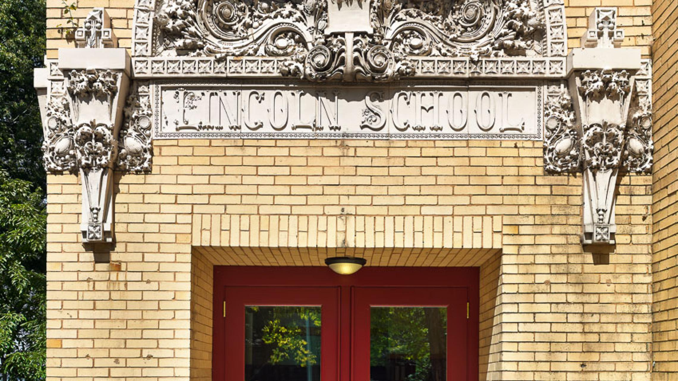 ULI Lincoln School Apartments, Historic Entrance
