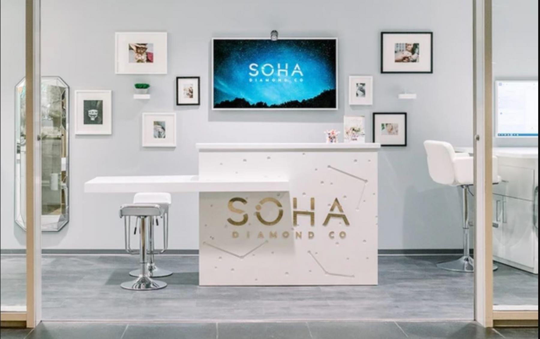 Soha Diamond Company - Custom jeweler located in the US Bank Plaza